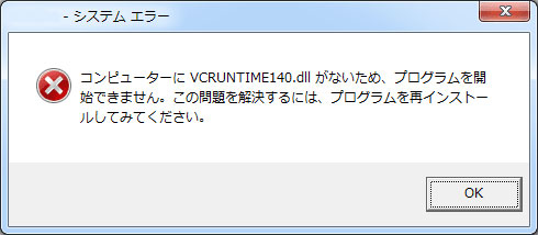 VCRUNTIME140-dll