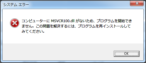 msvcr100dll-jp-error1